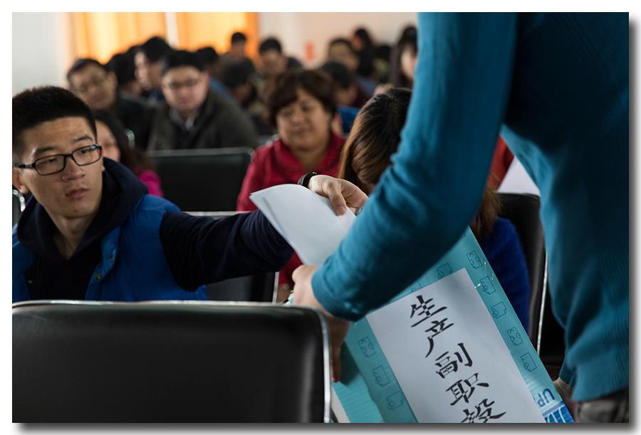 邯郸市水利水电勘测设计研究院图片